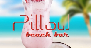 Pillow Beach Bar